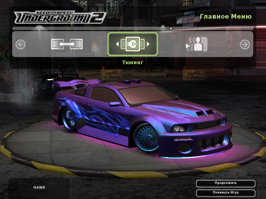 Photos need for speed need for speed underground games - Need for speed underground 1 wallpaper ...