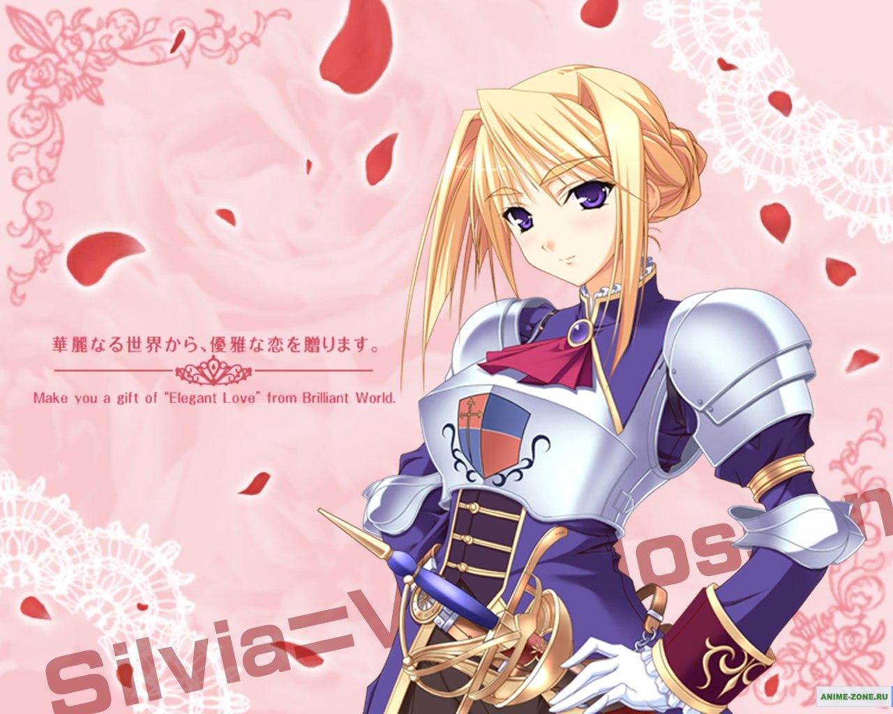 princess lover download