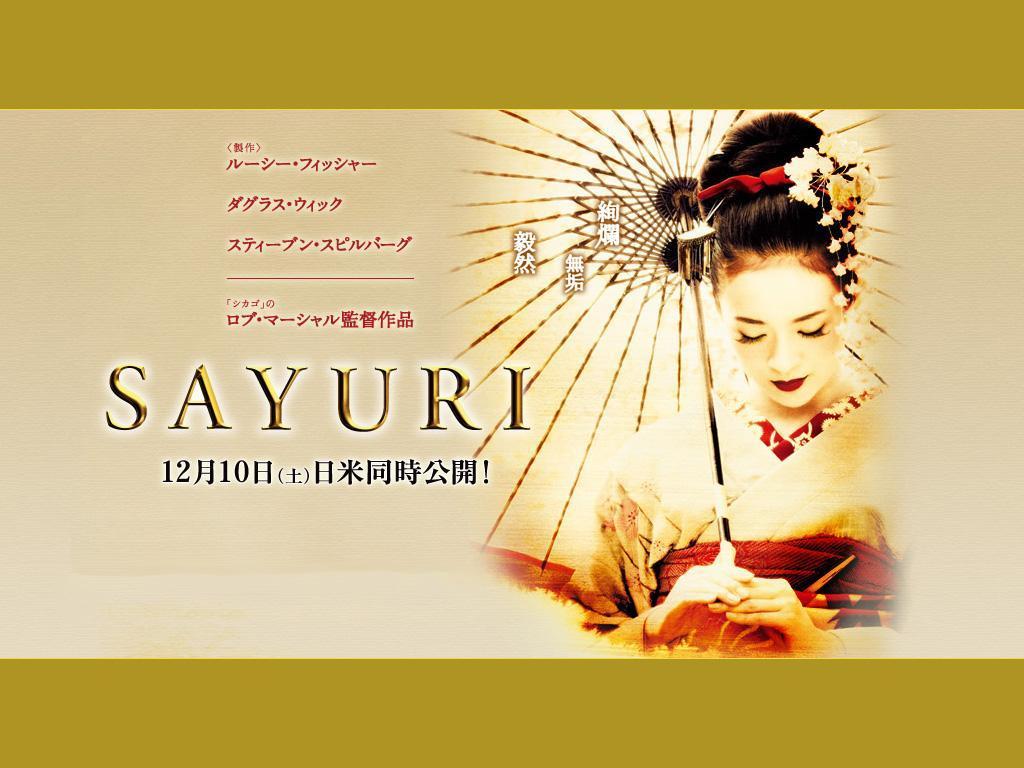 Image Memoirs Of A Geisha Movies