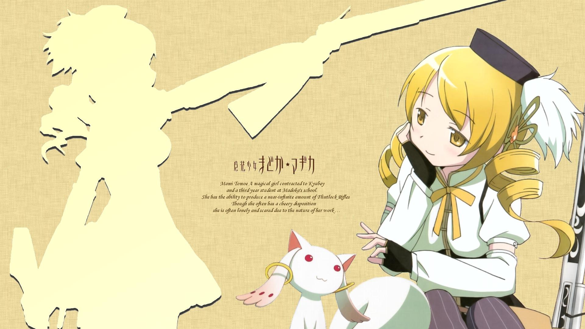 壁紙 19x1080 魔法少女まどか マギカ アニメ ダウンロード 写真