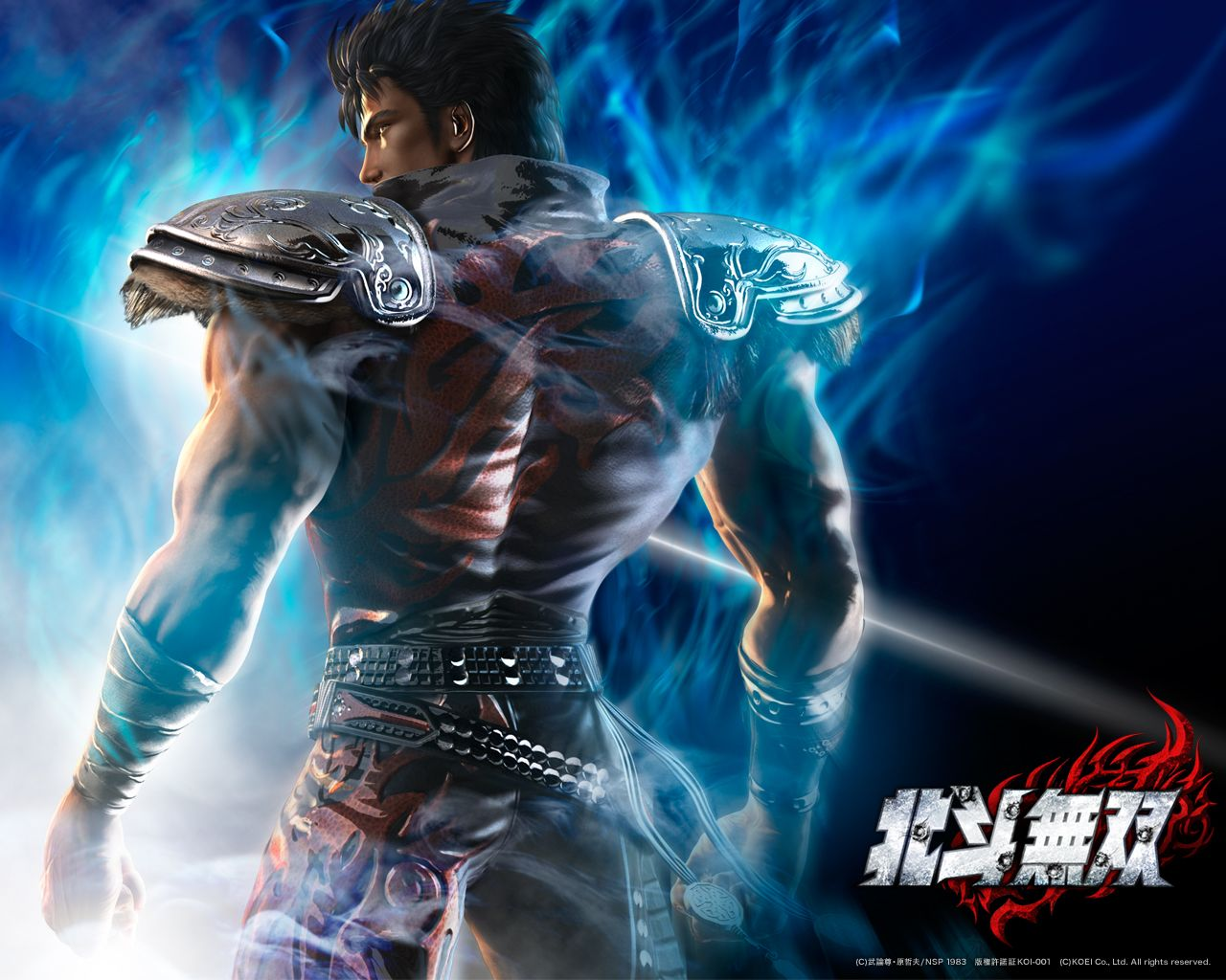 Image Fist Of The North Star Ken S Rage Games