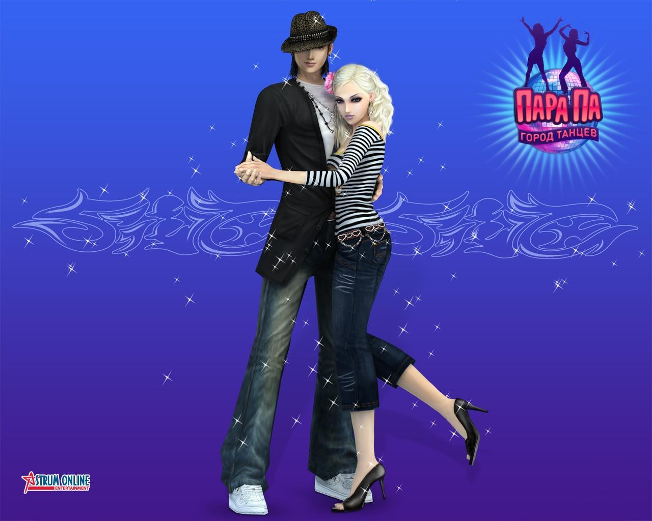 Beautiful dream пара па город танцев из игры my lady winter.