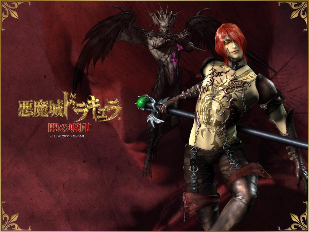 Photo Castlevania Castlevania Curse Of Darkness Games