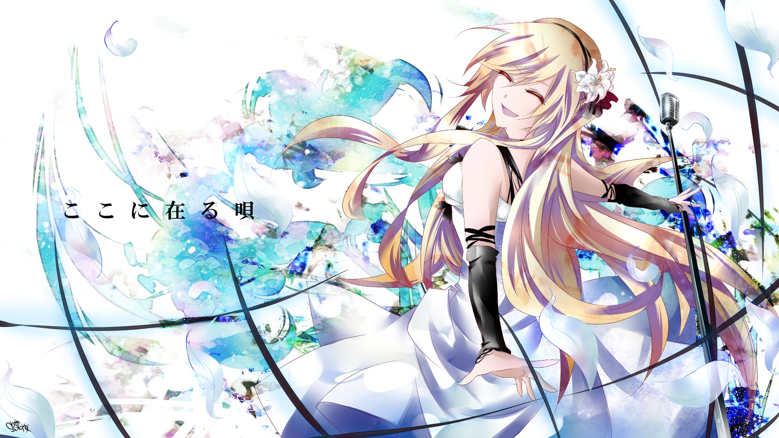 Images Vocaloid Anime