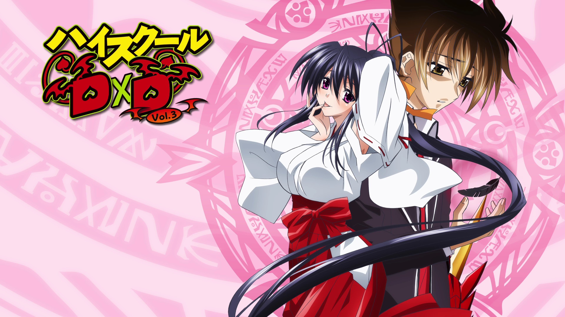 Pictures High School Dxd Girls Anime 1920x1080