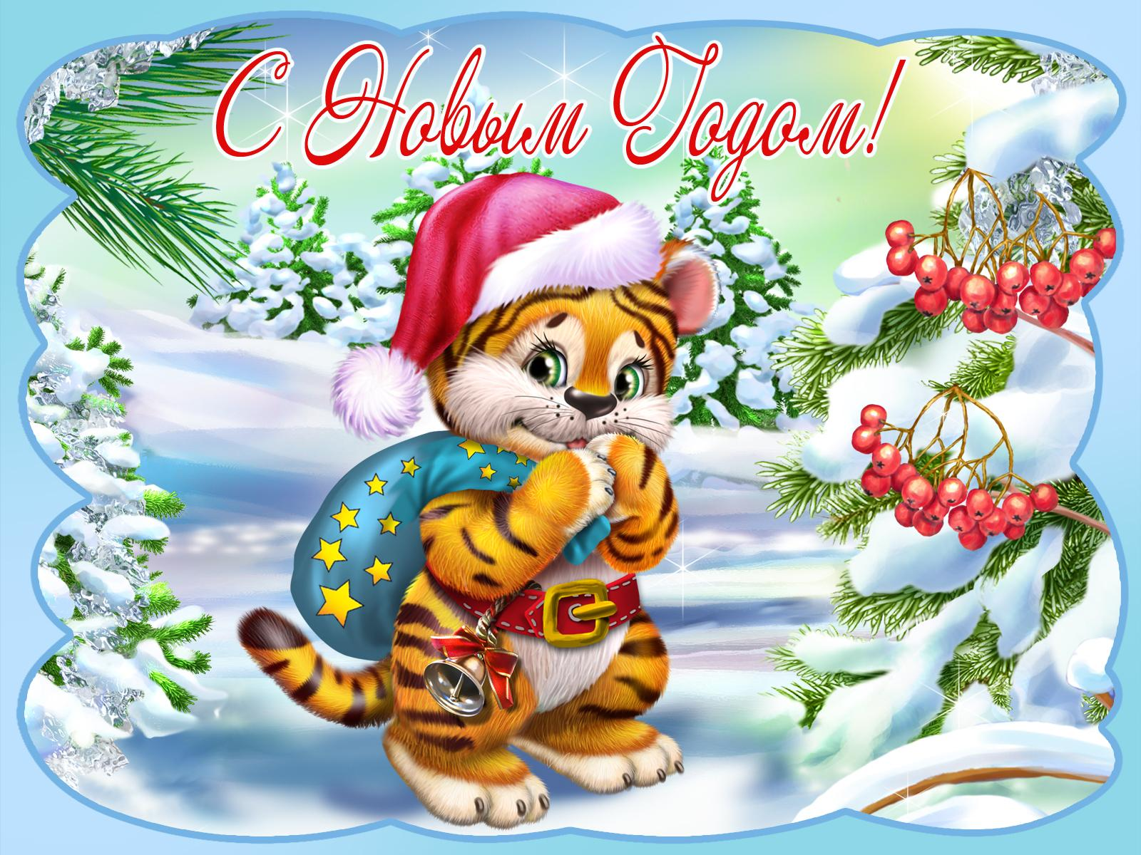 Picture New year Holidays Christmas