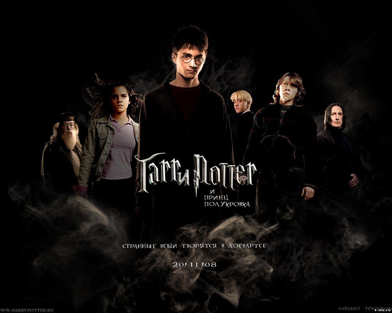 images harry potter harry potter and the half-blood prince daniel