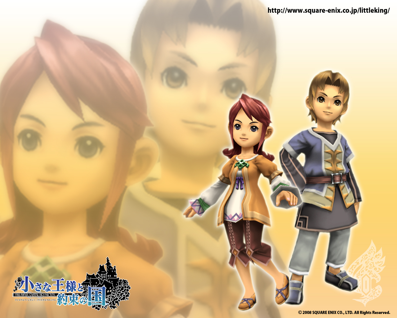 Desktop Wallpapers Final Fantasy Final Fantasy Crystal Chronicles