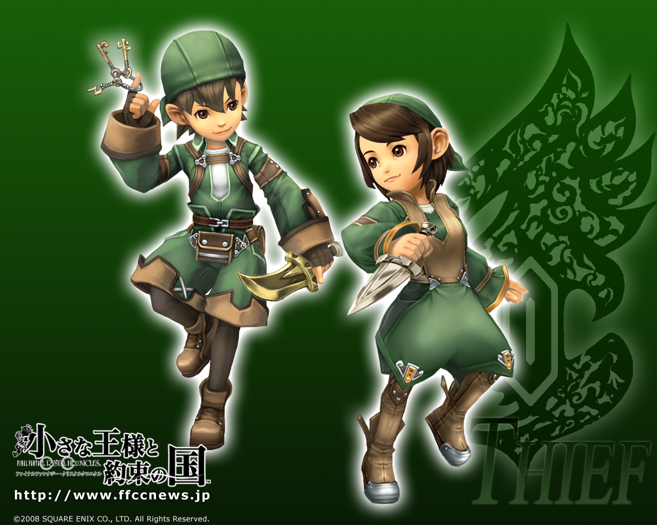Images Final Fantasy Final Fantasy Crystal Chronicles Games