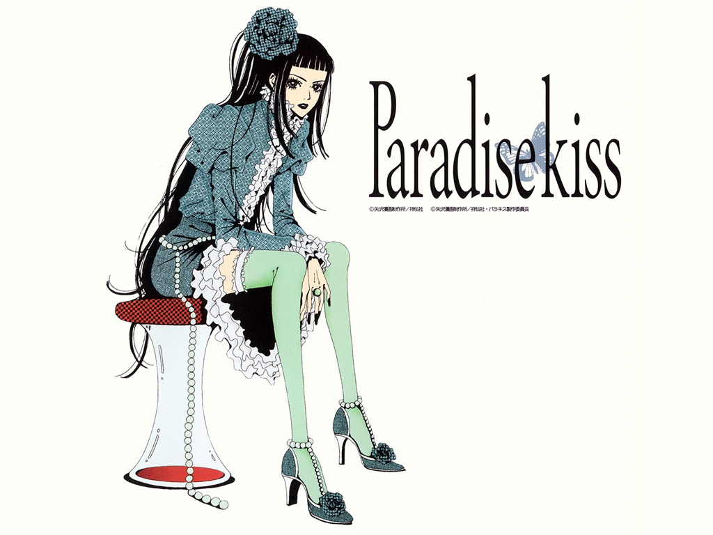 Photo Paradise Kiss Anime