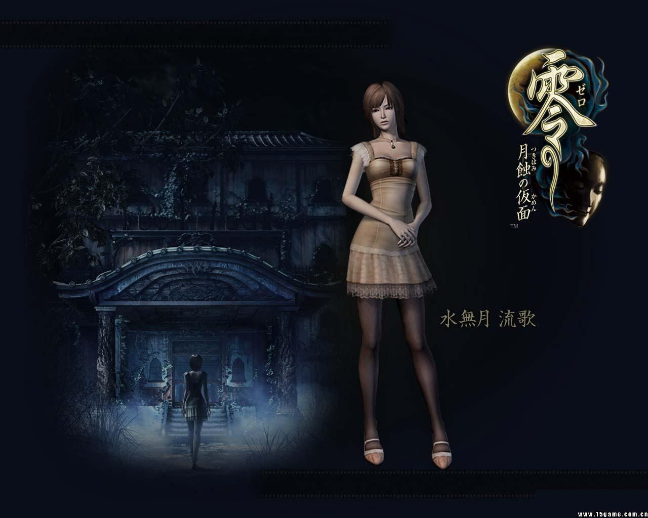 Wallpapers Fatal Frame Games