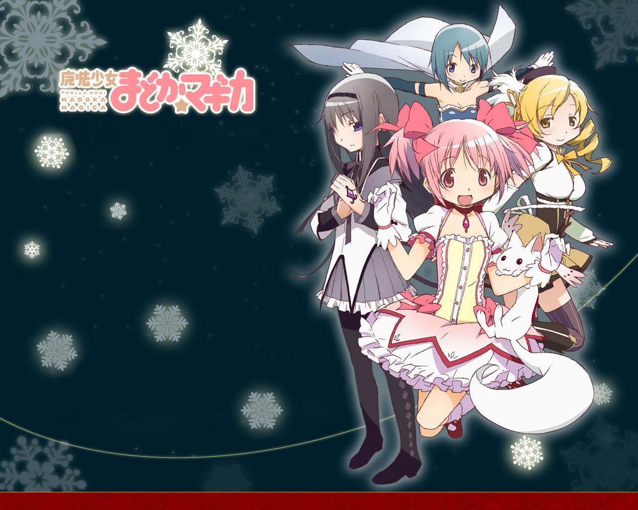 Images Mahou Shoujo Madoka Magica Anime