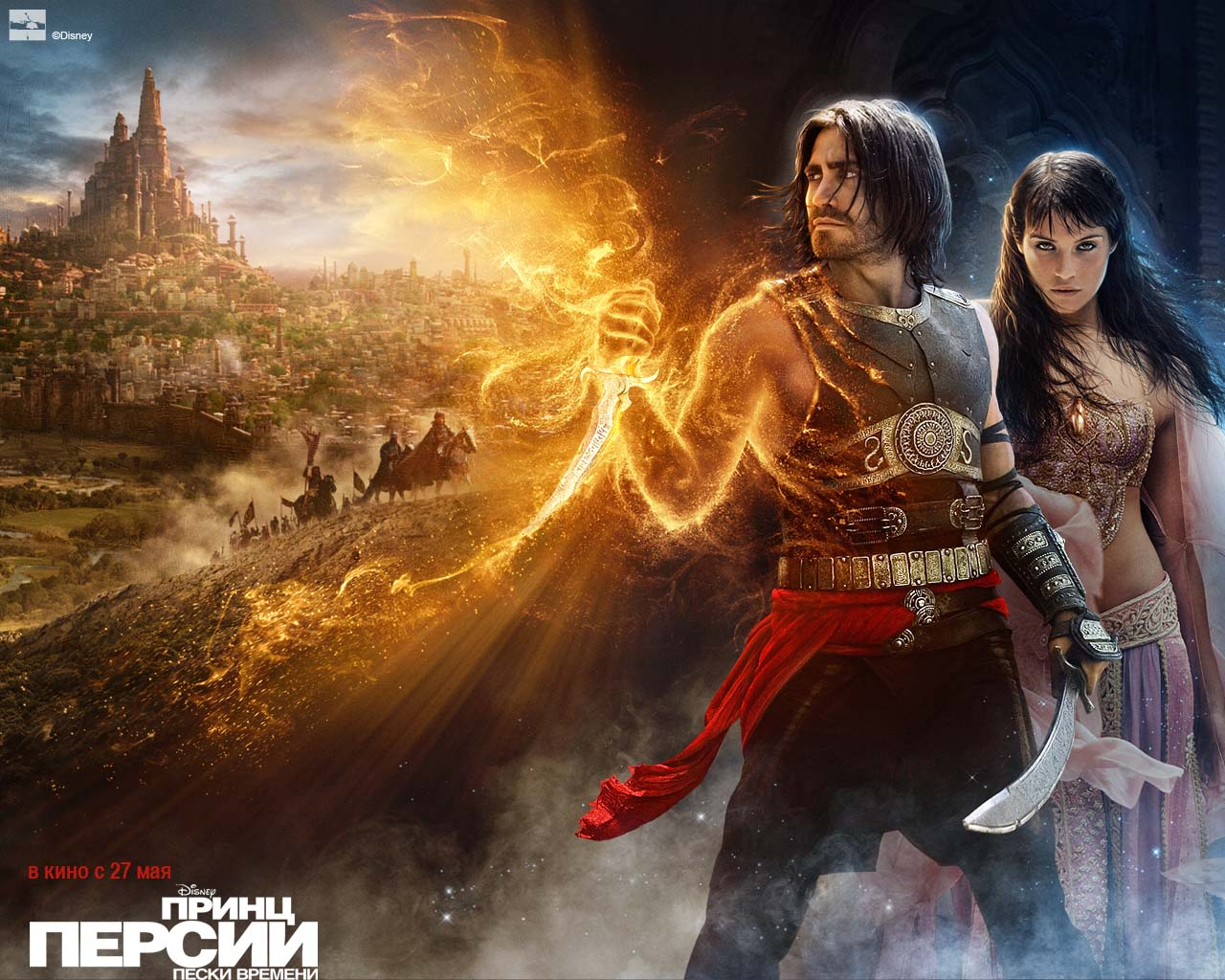 Prince of persia famous hentai pics erotic images