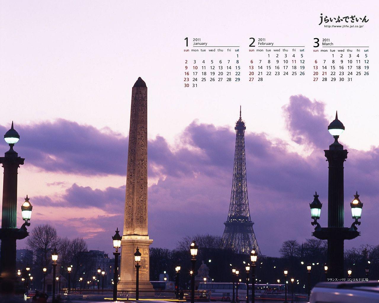 Bilde Frankrike En By