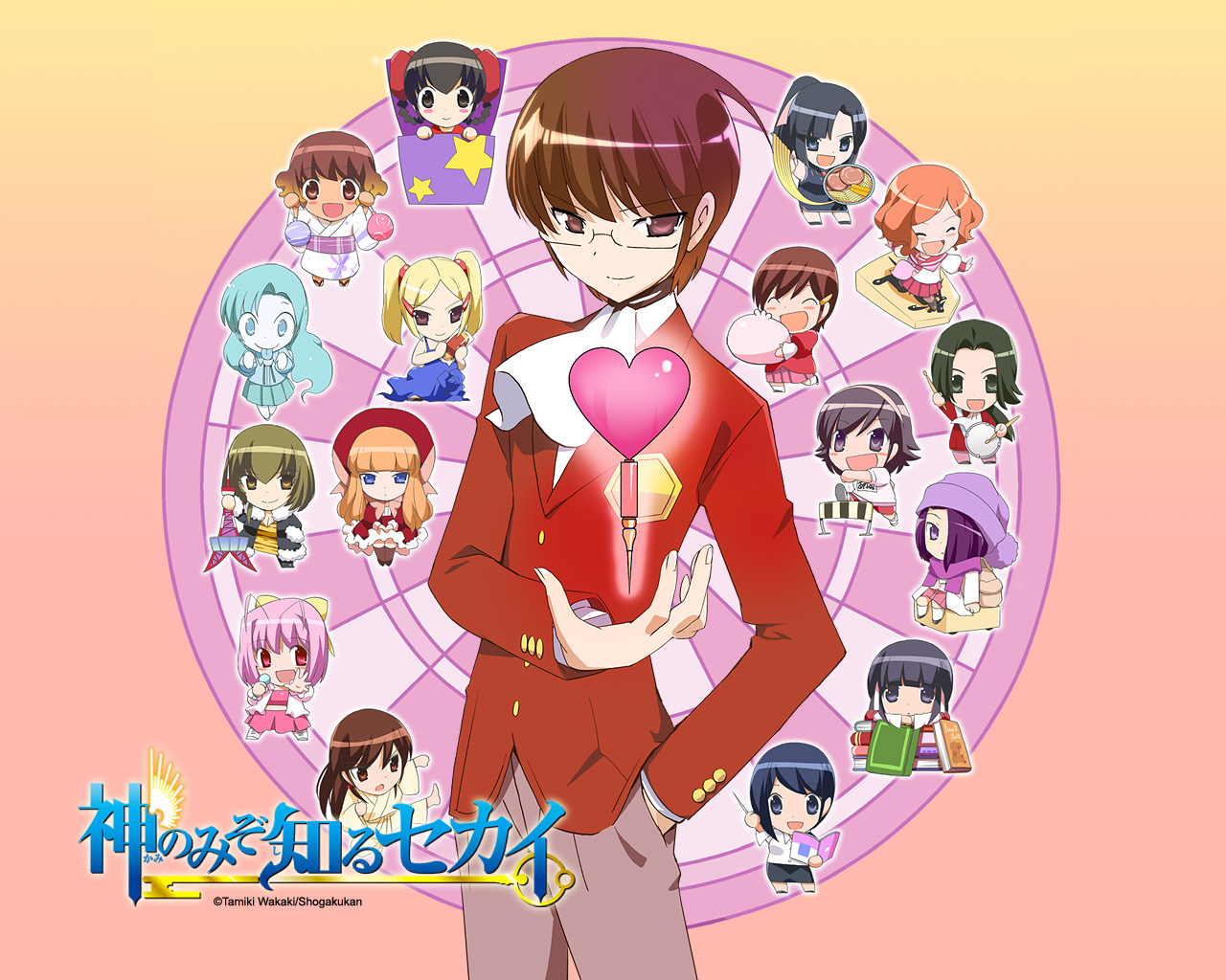 Image The World God Only Knows Anime