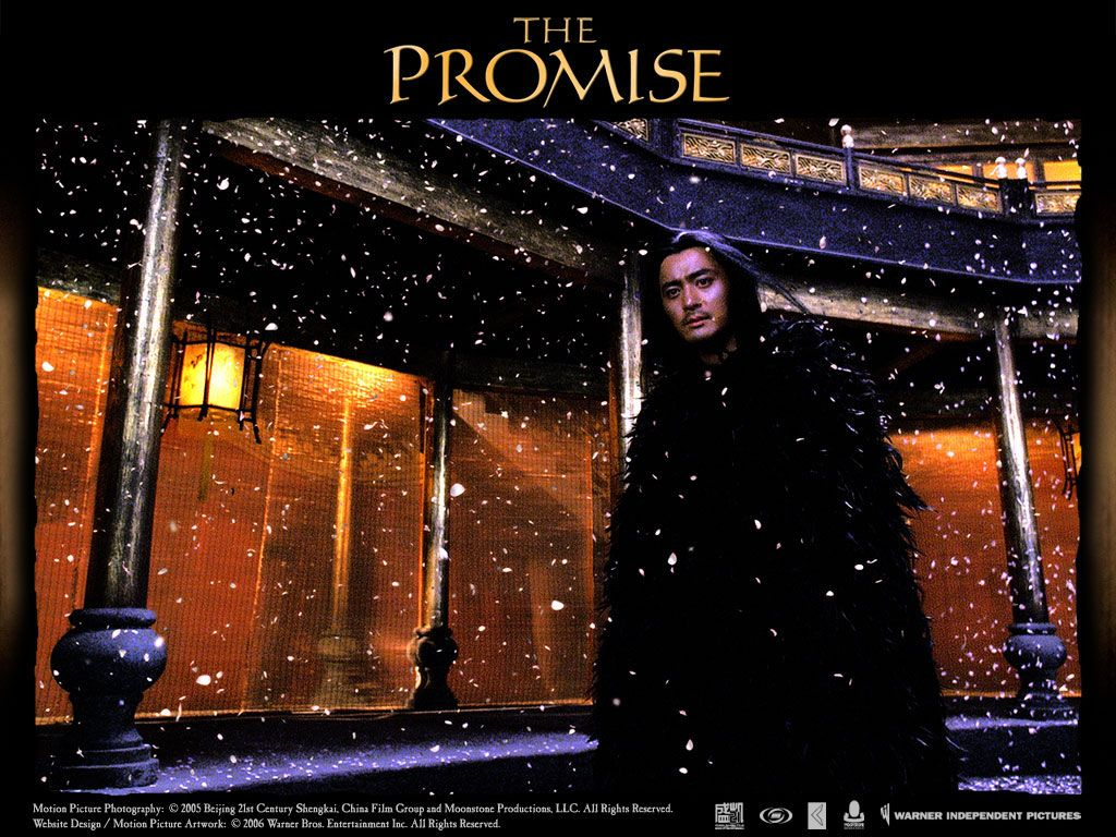 Photo The Promise Movies film