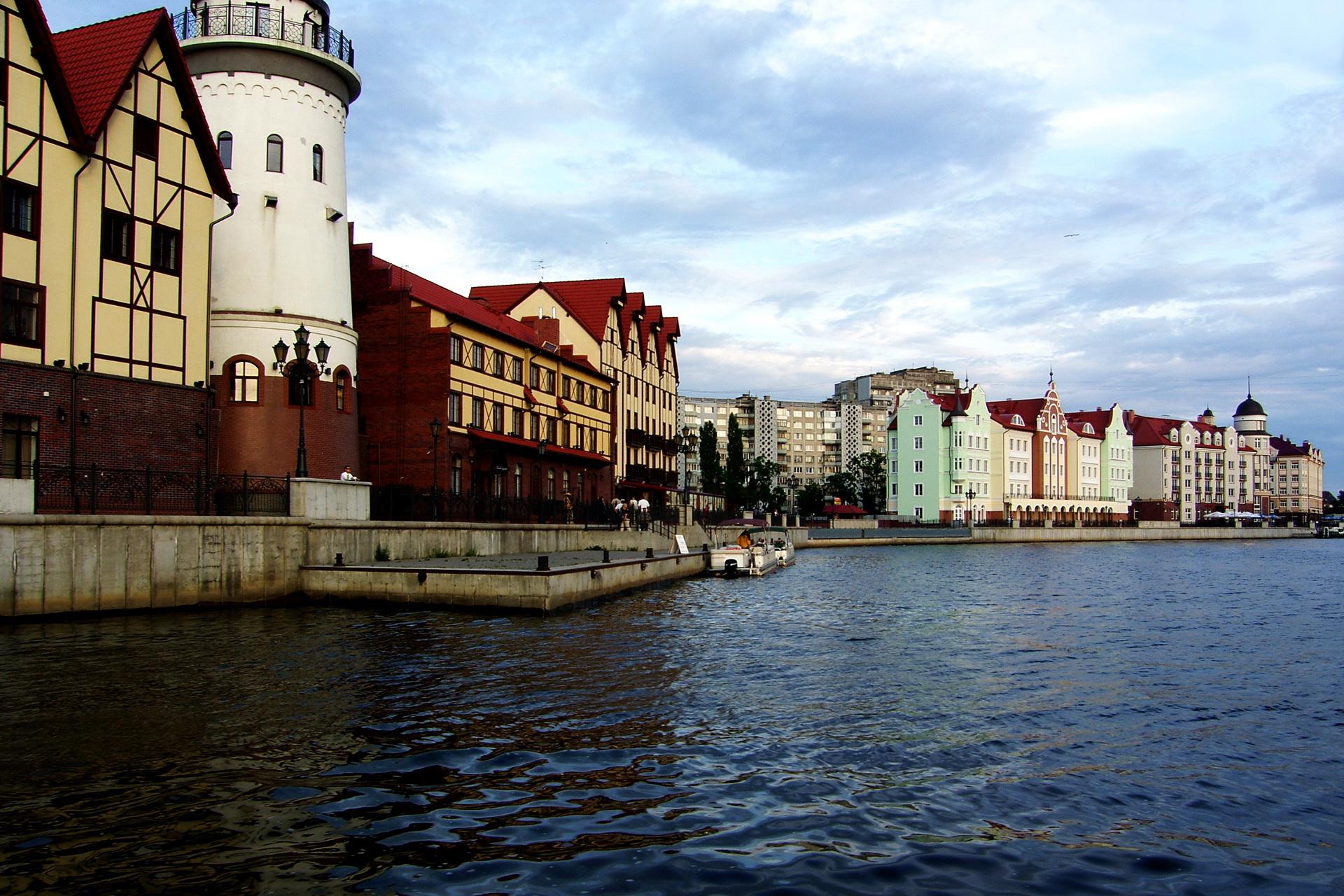 1920x1280 Rusia Kaliningrado Ciudades