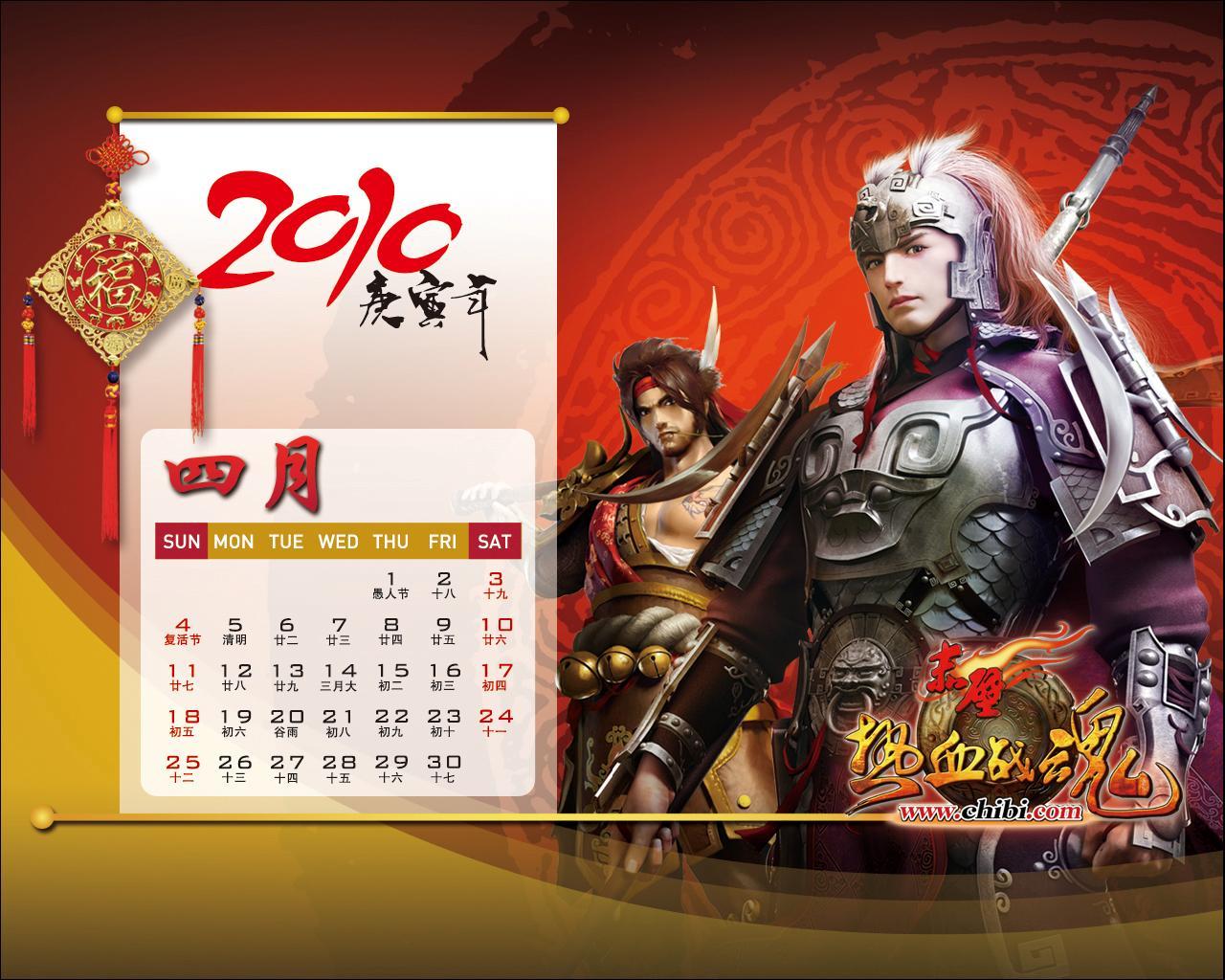 Wallpaper Chibi Online Games