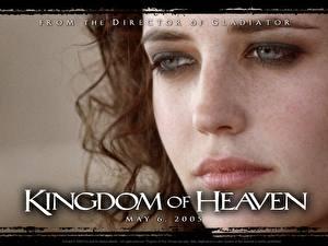 Photo Kingdom of Heaven film