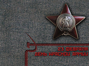 Hintergrundbilder Feiertage Tag des Verteidigers des Vaterlandes