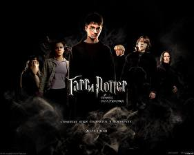 Image Harry Potter Harry Potter and the Half-Blood Prince Daniel Radcliffe Movies