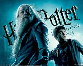 Wallpaper Harry Potter Harry Potter and the Half-Blood Prince Daniel Radcliffe