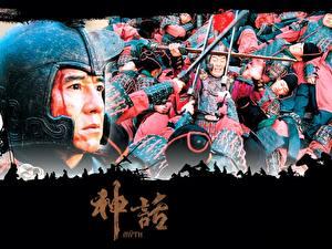 Desktop wallpapers San wa  film