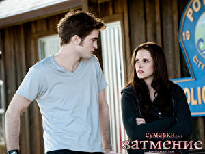 Image The Twilight Saga Eclipse The Twilight Saga Robert Pattinson Kristen Stewart film