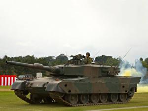 Fotos Panzer Japanisch Mitsubishi Type 90 Heer