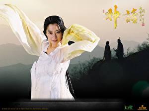 Wallpaper San wa  Movies