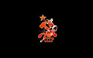 Fotos Sowjetunion Hammer und Sichel