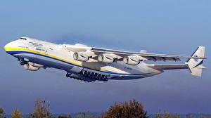 Hintergrundbilder Flugzeuge Transportflugzeuge An-225 mriya