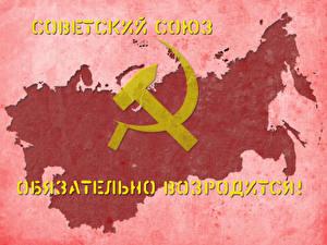 Hintergrundbilder Geographie Hammer und Sichel Sowjetunion