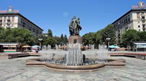 Bilder Springbrunnen