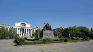 Fotos Denkmal Wolgograd