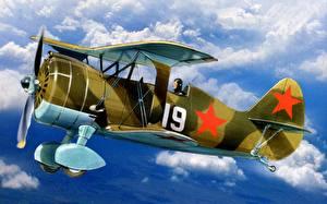 Fotos Flugzeuge Gezeichnet Antik
