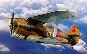 Fotos Flugzeuge Gezeichnet Retro