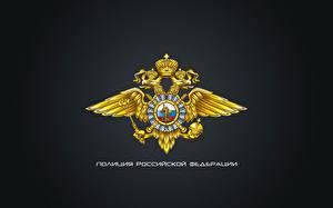 Bilder Russland Герб Doppeladler