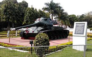 Fotos Panzer Denkmal M47 Patton Heer