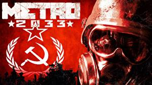 Hintergrundbilder Metro 2033 Hammer und Sichel Spiele