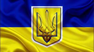 Bilder Ukraine Flagge Герб Strips