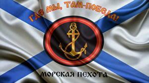 Fotos Russland Flagge Герб