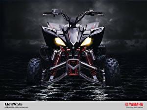Fotos ATV Yamaha Motorrad