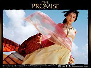 Wallpaper The Promise